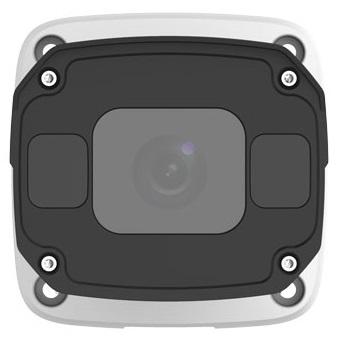 Tubusové IP kamery